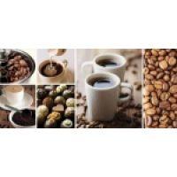 Керамическая вставка: Escada, Coffee, 20x44, Сорт1, бежевая (ES2G011D)