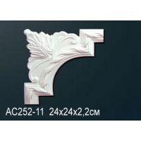Декоративный угол для молдингов AC252-11 24*24cm