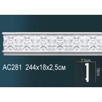 Молдинг для стен с рисунком AC281 244*18*2.5 см