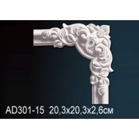 Декоративный угол для молдинга AD301-15 20.3*20.3