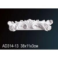 Декоративный угол для молдингов AD314-13 38*11*3cm