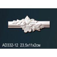 Декоративный угол для молдингов AD332-12 23.5*11cm