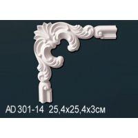 Декоративный угол для молдингов AD 301-14  25.4*25.4*3 см