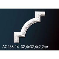 Декоративный угол для молдинга AС258-14 32.4*32.4*2.2cm