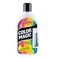 Полироль для авто с восковым карандашом (Color Magic Plus), белый FG5000