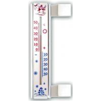 Термометр Солнечный Зонтик исполнение 3