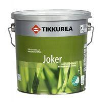 Водно-дисперсионная Водоэмульсия для жилищ Тиккурила Джокер 9л,