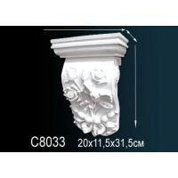 Декоративная консоль С8033 20х11,5х31,5см