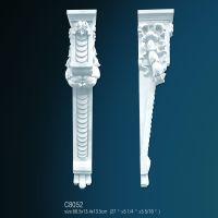 Декоративная консоль С8052 68,5х13,4х13,5см