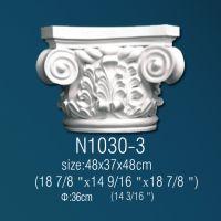 Капитель N1030-3 ( d 48 x 36.5 x 48см)