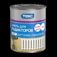 Эмаль ТЕКС алкидная  ДЛЯ РАДИАТОРОВ 0,9 кг.