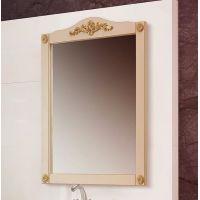 Зеркало  Верди В 105 (17)  слоновая кость
