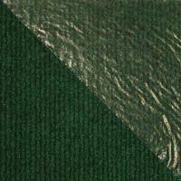 Ковролин для выставок (300) 2,0 м зелёный с защитной плёнкой F04