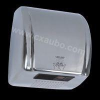 Рукосушитель AUBO 620 А (P)