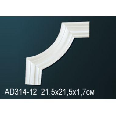 Декоративный угол для молдингов AD314-12