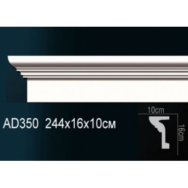Стеновой молдинг AD350