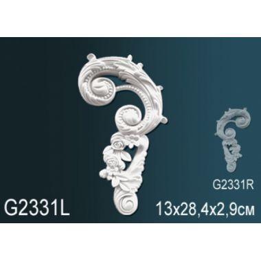 Орнамент из полиуретана G2331Л (R)13х28,4х2,9см