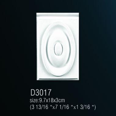 База из полиуретана D3017 18х9,7х3см