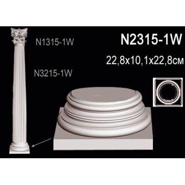 База из полиуретана N2315-1 ( 22.8 x 10.1 x 22.8см)