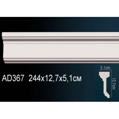 Декоратинвый молдинг для стен AD367 244*12.7*5.1 cm