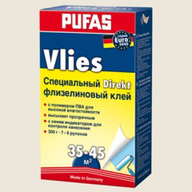 Клей Pufas флизелиновый с синим индикатором. 300гр.