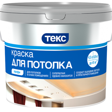 ТЕКС  Краска  в/дисп. для потолка  14кг Профи