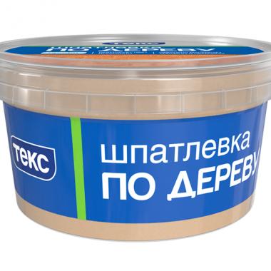 Шпатлевка по дереву ТЕКС РЕ-ФАЙН  0,25 кг