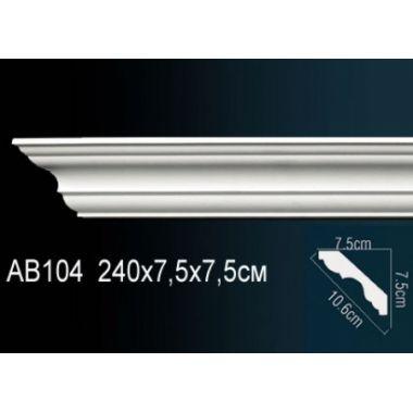 Гнущийся плинтус для потолка АВ104