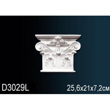 Капитель D3029L(R)25,6х21х7,2см