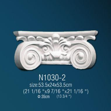 Капитель N1030-2 (53.5 x 24 x 53.5см)
