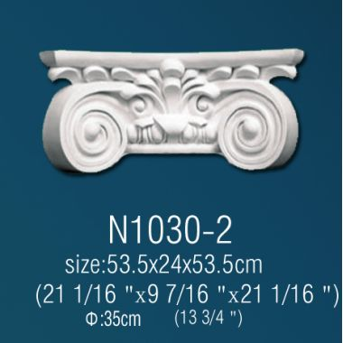 Капитель N1030-1 (42.5*17.5*42.5см)