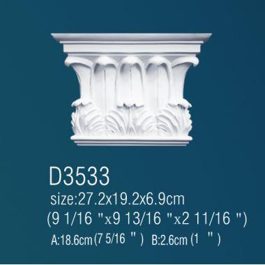 Капитель D3533 (27,2*19,2*6,9см)