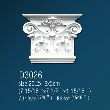 Капитель D3026 (20.2*19*5см)