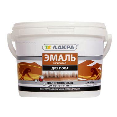 Эмаль  акриловая для пола  золтисто-коричневая 2,4кг Л-С