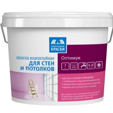 ТЕКС Краска водоэмульсионная ИНТЕРЬЕРНАЯ  14 кг Оптимум