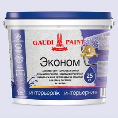 Краска интерьерная ЭКОНОМ 25кг