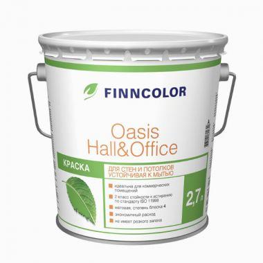 Водоэмульсия OASIS HALL@OFFICE А 4 краска устойчивая к мытью 2,7