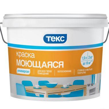 ТЕКС Краска водоэмульсионная моющаяся 7 кг Универсал