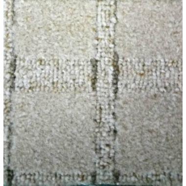 Офисный ковролин Piccadilly 110 Светло-серый 4,0м
