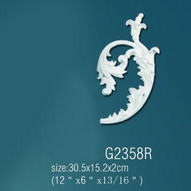 Декоративный орнамент G2358R (30,5 х 15,2 х 2см)