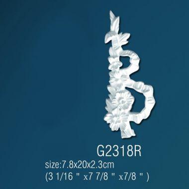 Декоративный орнамент G2318R (7,8 х 20 х 2,3см)