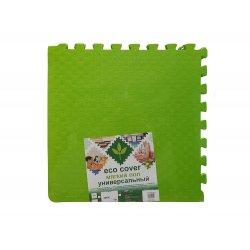 Мягкий пол спорт 50*50*1,4см  Lime Punch (салатовый)