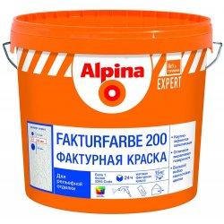 Краска ВД-АК Alpina EXPERT Fakturfarbe 200 База 1 (Альпина ЭКСПЕРТ Фактурфарбе 200 База 1) белая, 15 кг