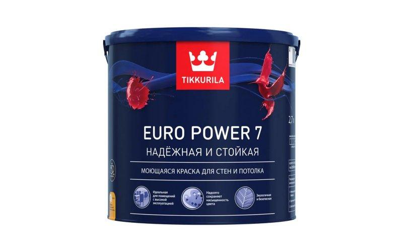 """Тиккурила """"Euro POWER 7А"""" 2,7 л краска интерьер. стойкая к мытью мат."""
