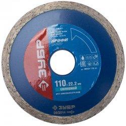 Т-750 СПЛОШНОЙ 110мм  диск алмазный отрезной ЗУБР по керамограниту 36654-110_z01