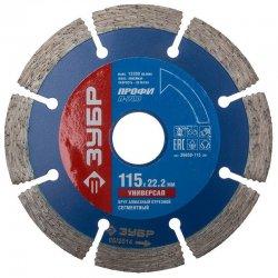 Т-750 УНИВЕРСАЛ 115мм диск алмазный отрезной по бетону ЗУБР Профессионал 36650-115_z01