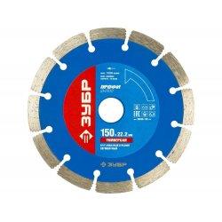 Т-700 УНИВЕРСАЛ 180мм диск алмазный отрезной по бетону ЗУБР ПРОФЕССИОНАЛ 36650-180_z01
