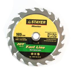Диск пильный STAYER MASTER FAST-line по дереву 165х20мм,20Т