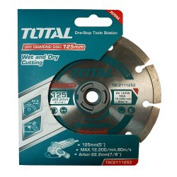 Алмазный диск  125мм х22.2мм ТАС2111253
