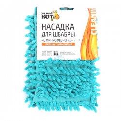 """Насадка для швабры из микрофибры МорМ4-Н """"Лапша"""" (с карманами), цвет в ассортименте"""